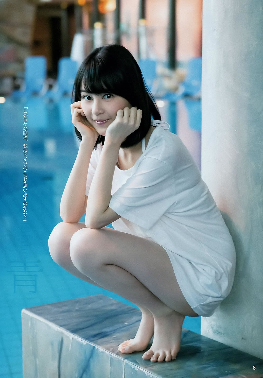 girl-m88bet-6