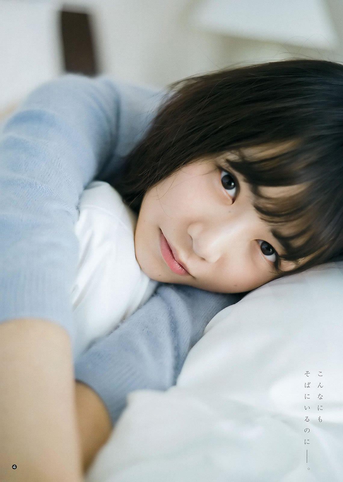 girl-m88bet-9